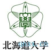 日本留学院校:北海道大学