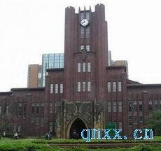 日本留学院校:�|京大学